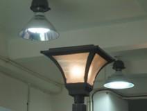 Индукционное освещение